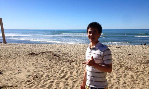 阿蘇UCI遊學心得: 加州爾灣衝浪遊學分享 (加州爾灣大學University of California-Irvine語言學校)