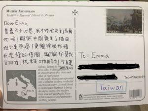 小資選擇歐洲短期遊學,便宜遊學選擇馬爾他by Yulien Lin [語言學校EC馬爾他-17歲女孩的能力]