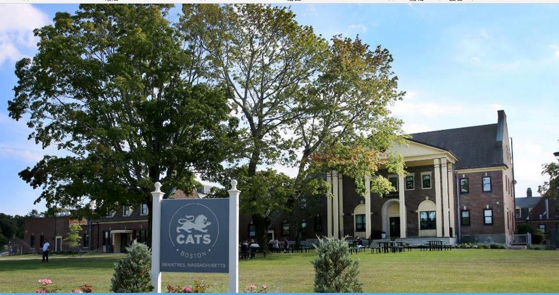 美國中學CATS Boston 之七大特色介紹