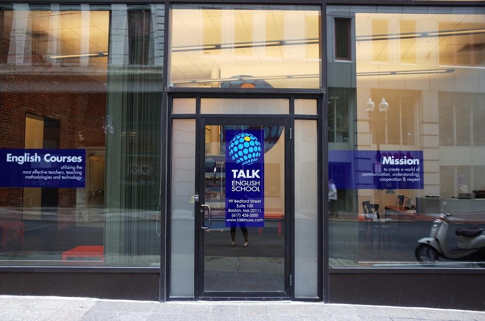 TALK English Boston: 波士頓大學城內,溫馨小學校