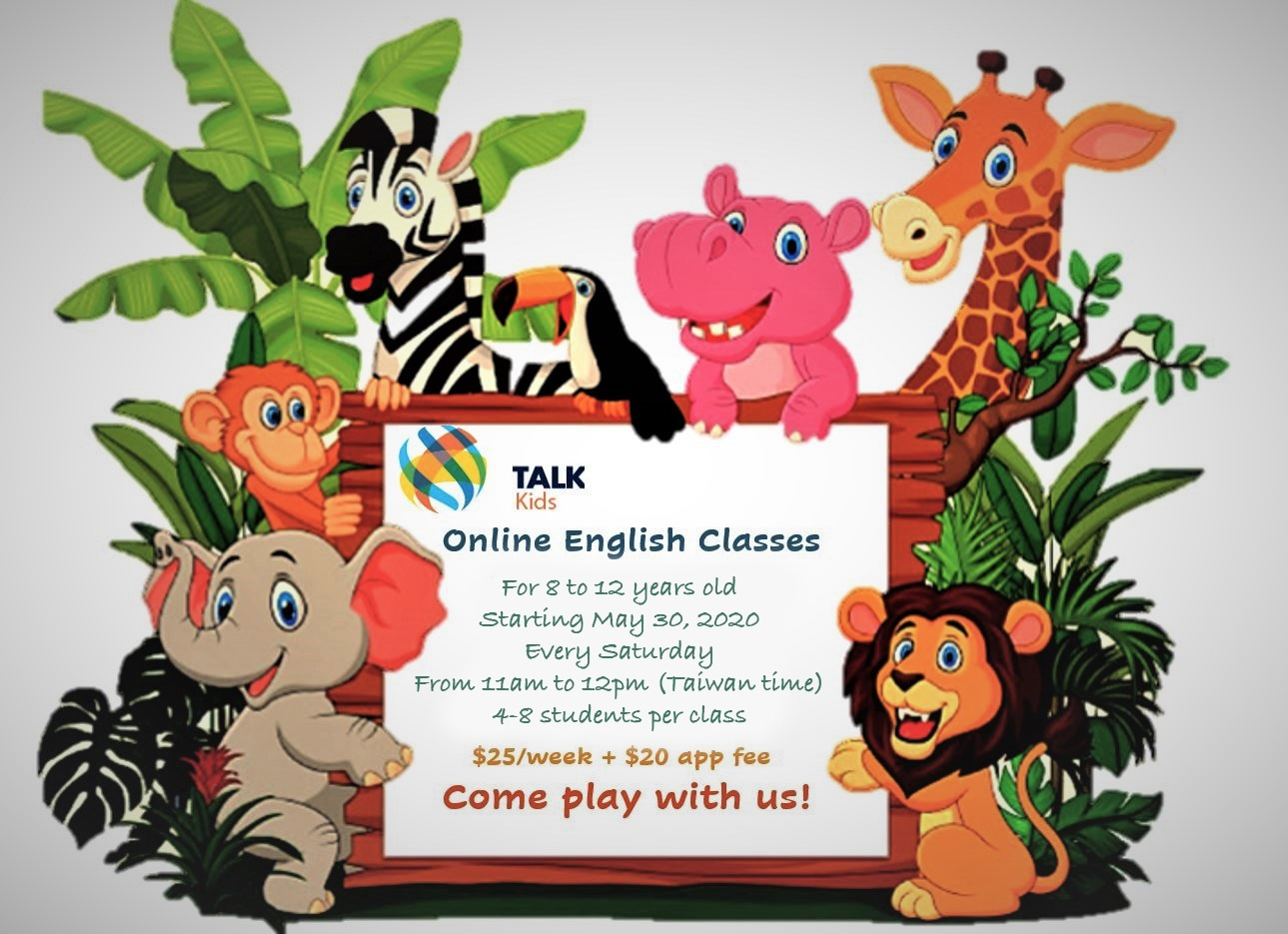 TALK 兒童線上英文課程,專業語言學校純正美國腔老師線上授課中
