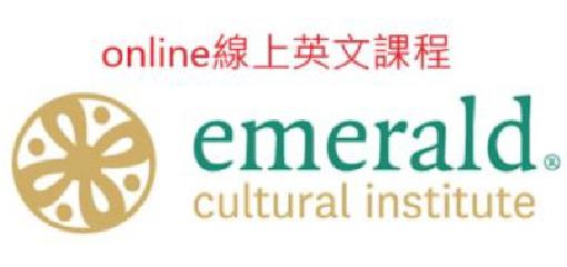 Emerald青少年線上英文課程–兒童英語課程(10-14歲)&青少年領導能力課程(14-17歲)
